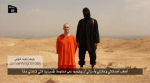 James Foley beheading
