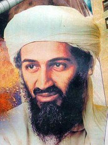 Bin_Laden_Poster2